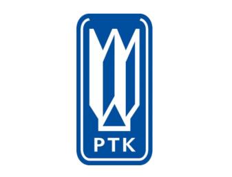 Центральный научно-исследовательский и опытно-конструкторский институт робототехники и технической кибернетики (ЦНИИ РТК).