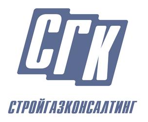 ООО «СТРОЙГАЗКОНСАЛТИНГ»