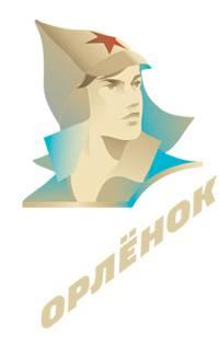 ВДЦ «Орлёнок»