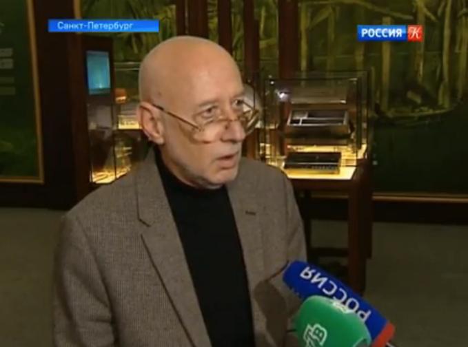 """В РГО показали предметы с """"Архангела Рафаила"""""""