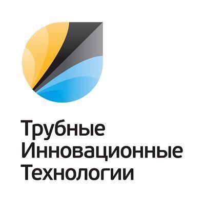 ООО «Трубные инновационные технологии»